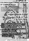 COLONIZATION & DECOLONIZATION  OF COMMON NEEDS: Poster for event at the Public Baths image