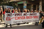 Rally against the police occupation army and its sexist attacks in Exarchia & Solidarity with Rojava image